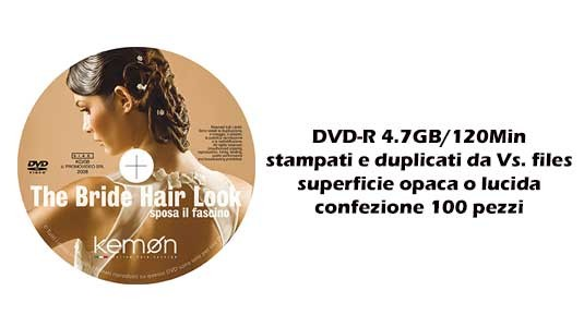 promo-dvd